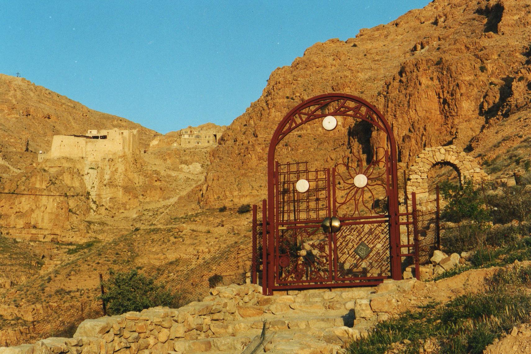 Portail de Deir Mar Musa, Syrie
