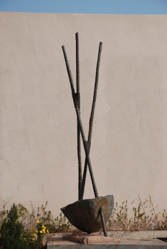 Bamboos, laiton,basalte, cuivre, 600cm