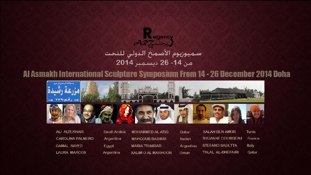 Al Asmakh Symposium