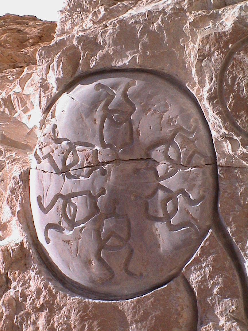 Syrie, An-Nabek, montagne, détail