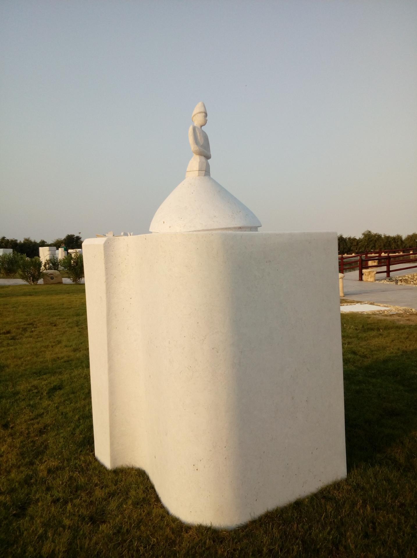 Sufi dynamo, marbre d' Oman et Emeraude, 170x90x90cm